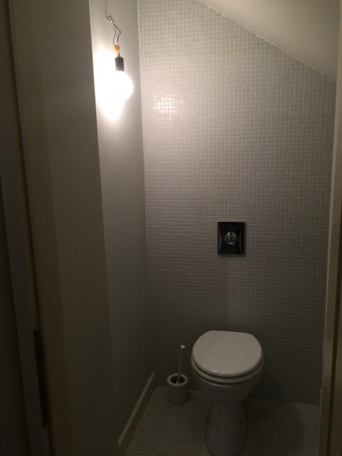 Nem mellékes helyiség  / Kicsiház